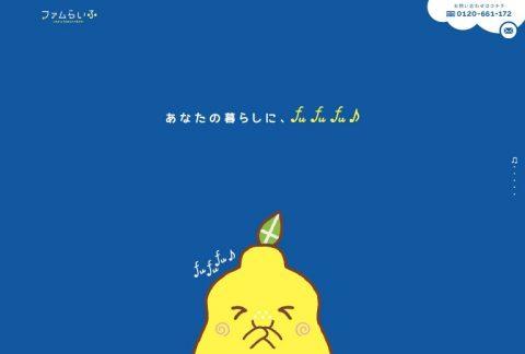 2016_fam-life-jp